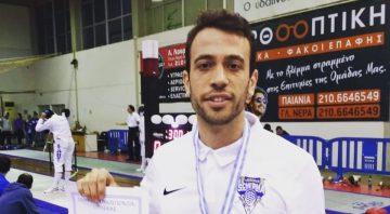 Campionato Nazionale Greco